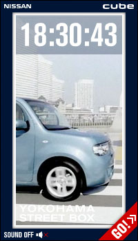 Nissan Yokohama