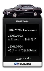 gsubaru legacy