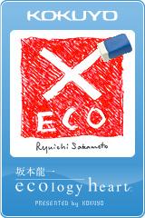 kokuyo blue