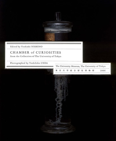 Chambers of Curiosities