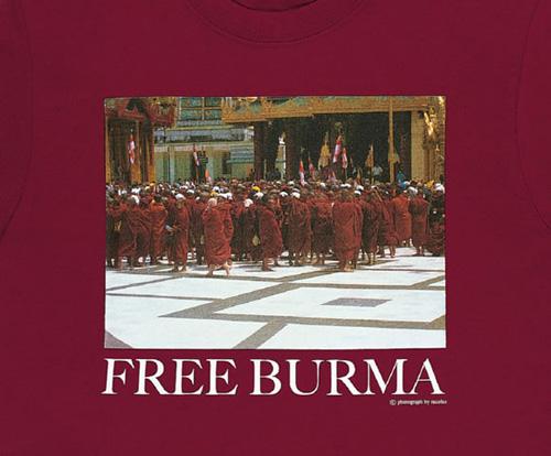 free burma t-shirts