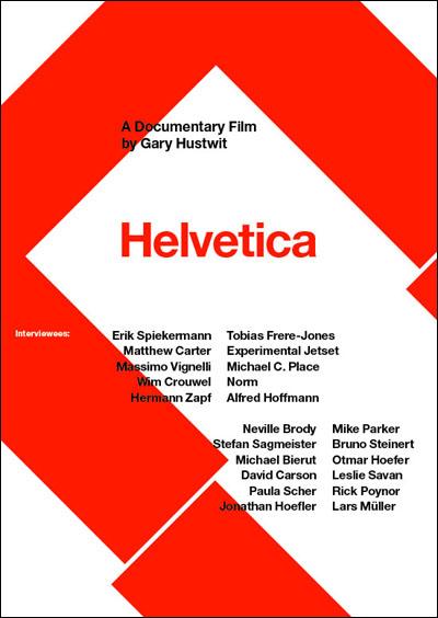 ヘルベチカ ~世界を魅了する書 DVD