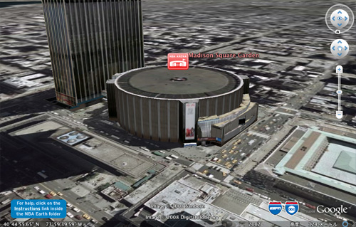 NBA Google Earth