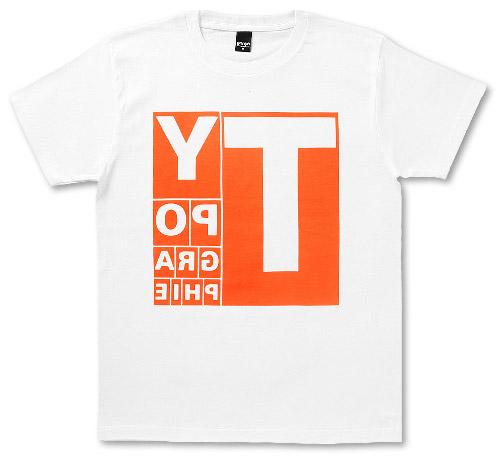 Graniph Emil Ruder T-shirts 01