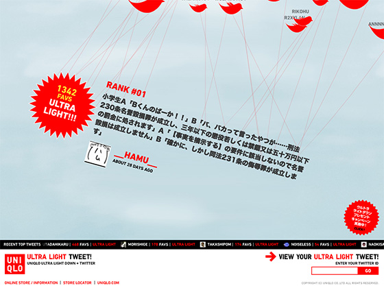 Uniqlo Light Tweet