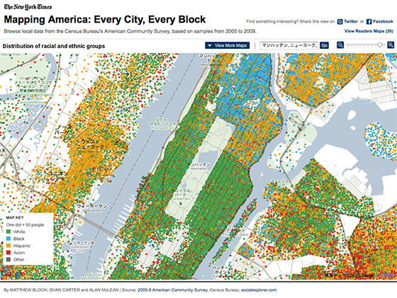 MappingAmerica01