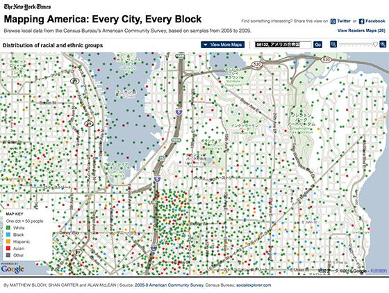 MappingAmerica03